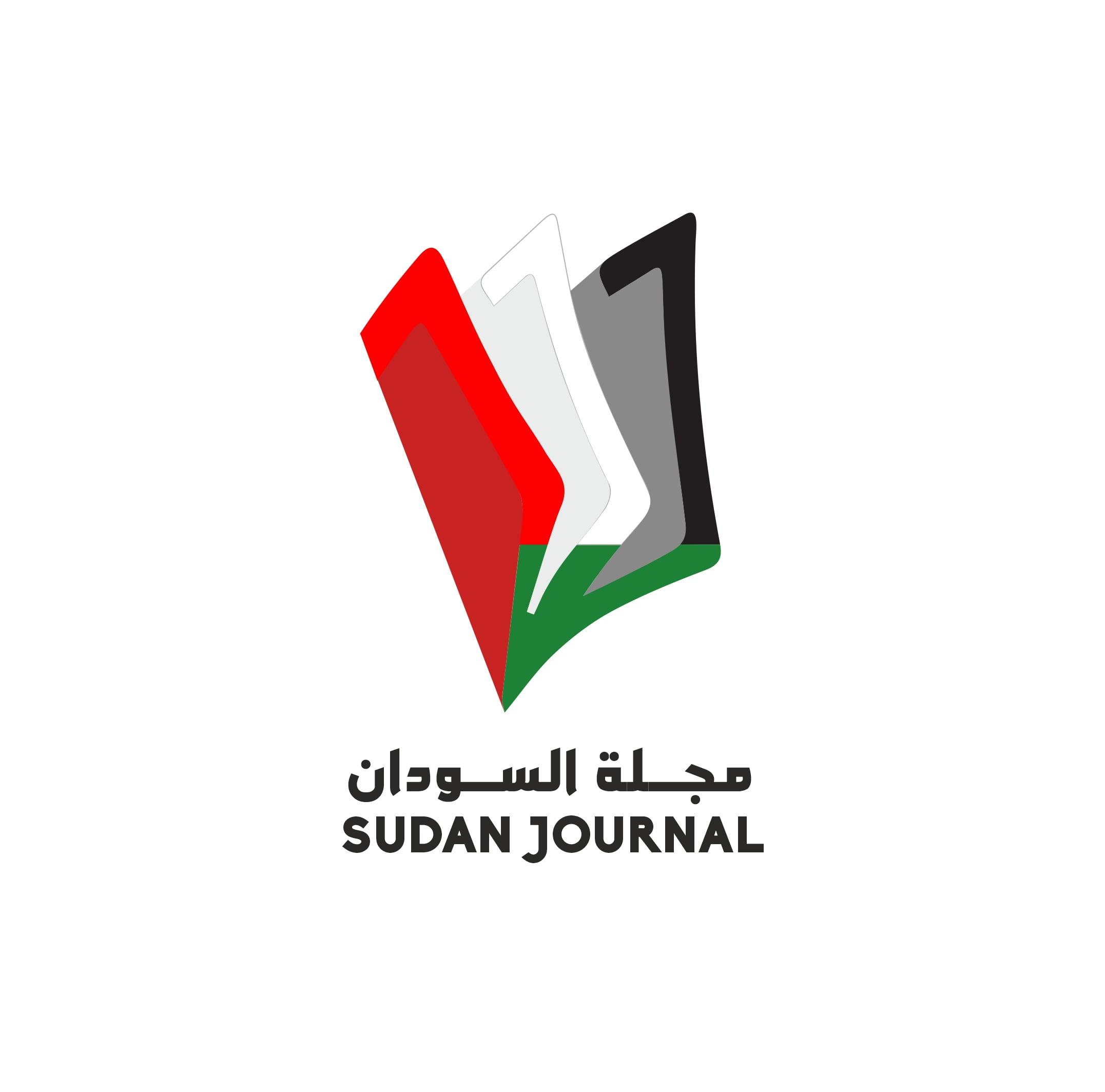 مجلة السودان