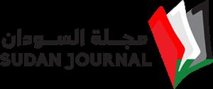 مجلة السودان | Sudan Journal