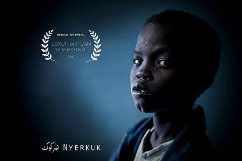 فخر الدين طارق - فيلم نيركوك
