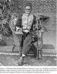 الزبير باشا رحمه