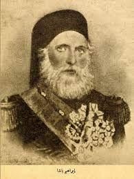 ابراهيم بن محمد علي باشا