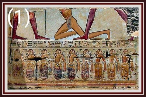 لوحة نقش الاقواس التسعة يظهر فيها الفراعنة باللون الأسمر الكمتي والأعداء باللون الأبيض وهي لوحة توجد عند تنصيب كل فرعون جديد